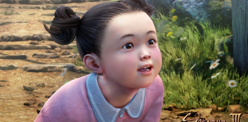Shenmue 3 System Requirements