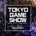 Square Enix Tokyo Game Show 2019